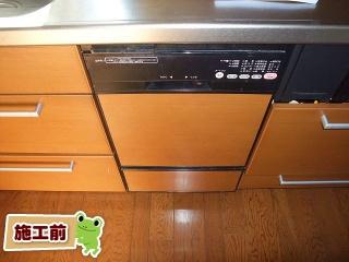 パナソニック ビルトイン食洗機 NP-45MD5S 施工前